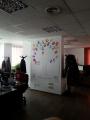 Archibus Solution Center Romania4
