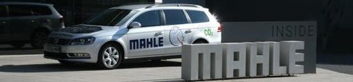 SC MAHLE COMPONENTE DE MOTOR SRL1
