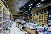 Librarium5