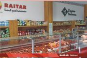 RAITAR SRL4