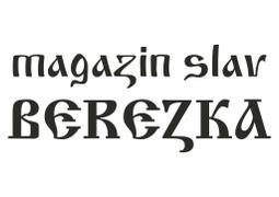 Locuri de munca la Berezka Stores SRL