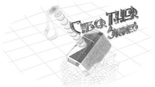 Stellenangebote, Stellen bei CyberTHOR Studios Ltd.