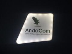 Job offers, jobs at Ando Com SRL