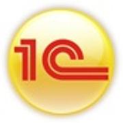 Stellenangebote, Stellen bei 1C-Account Timbal SRL