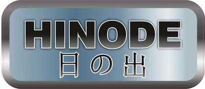 Locuri de munca la HINODE CAR EXPERT SRL