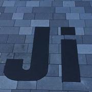Locuri de munca la Jahn Interprof