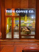 Stellenangebote, Stellen bei Ted's Coffee Timisoara