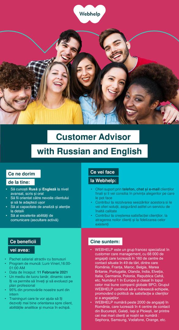 customer-advisor-Russian (1)